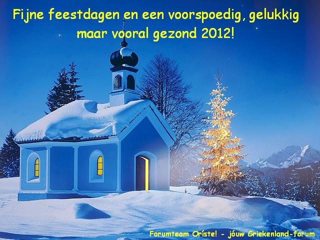 [Afbeelding: kerstkaart2011.jpg]