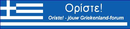 Oríste! - jóuw Griekenland forum