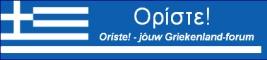 Oríste! - jóuw Griekenland-forum